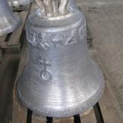 Gestaltung der Glockenzier Maria Ondrej